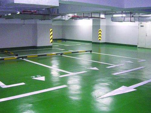 沈阳地下停车场地坪使用环氧地坪实物图